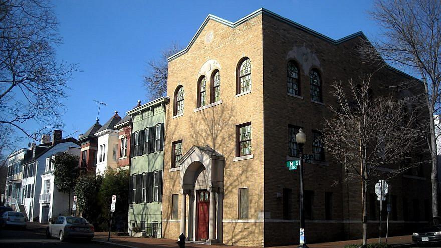 Kesher Israel in the Georgetown neighborhood of Washington, D.C. Credit: Wikimedia Commons.