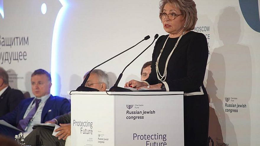 Valentina Matviyenko, chairwoman of the Council of the Federation of Russia—the Russian parliament's Upper House—speaking at the International Conference on Countering Xenophobia and Anti-Semitism in Moscow. November 2018. Credit: Courtesy.