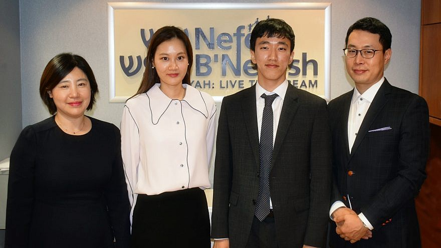A four-person delegation from the South Korean Ministry of Unification visited Israel to learn about incorporating new immigrants into the country. From left are: Lee Sangmi of the policy-planning division; Kim Yoojin, director of the policy-planning division; Kang Heechan, deputy director of the policy coordination division; and Kuem Sungho, deputy director and lawyer of the policy-planning division. Credit: Photo courtesy of Nefesh B'Nefesh.