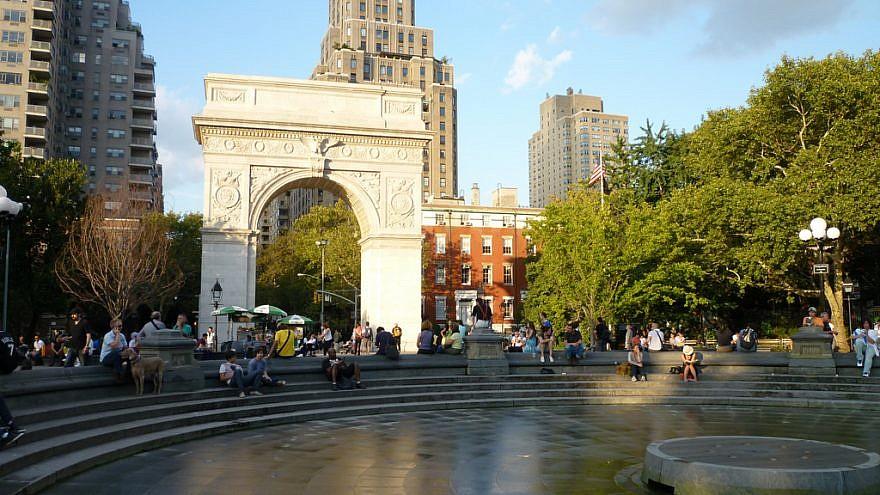 The New York University campus next to Washington Square Park. Credit: Travis Grathwell/Flickr.