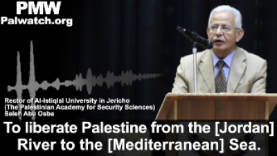 """[Official P.A. radio station """"The Voice of Palestine,"""" Sept. 13, 2018] (PMW)"""