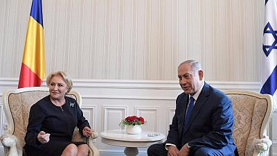 Israeli Prime Minister Benjamin Netanyahu meets with Romanian Prime Minister Viorica Dăncilă at the summit meeting of the Craiova State Forum in Varna, Bulgaria, on Nov. 2, 2018. Credit: Amos Ben Gershom/GPO.