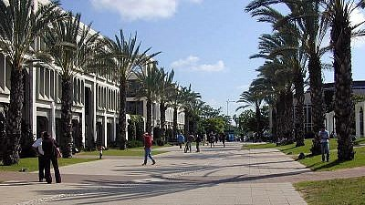 Leigh Engineering Faculty Boulevard, Tel Aviv University. Credit: Ido Perelmutter via Wikimedia Commons.