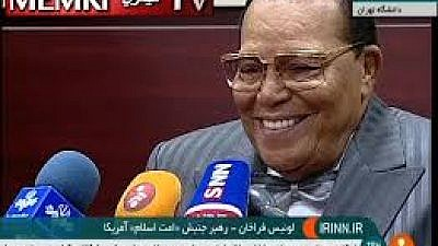 Nation of Islam leader Louis Farrakhan visited Iran as the Islamic Republic celebrated the anniversary of the seizure of the U.S. Embassy in Iran in 1979. Part of Farrakhan's speech aired on IRINN TV on Nov. 4, 2018. (MEMRI)
