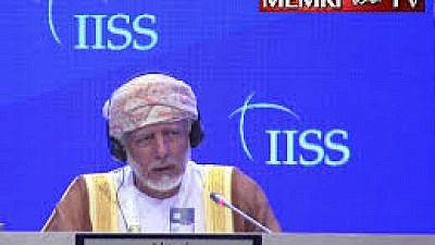 """Speaking at the International Institute for Strategic Studies' (IISS) 2018 Manama Dialogue, Omani Foreign Minister Yusuf bin Alawi bin Abdullah said: """"Israel is one of the countries in the region. … Maybe it is time that Israel had the same privileges and duties as other countries."""" The video was uploaded to the Internet on Oct. 27, 2018. (MEMRI)"""