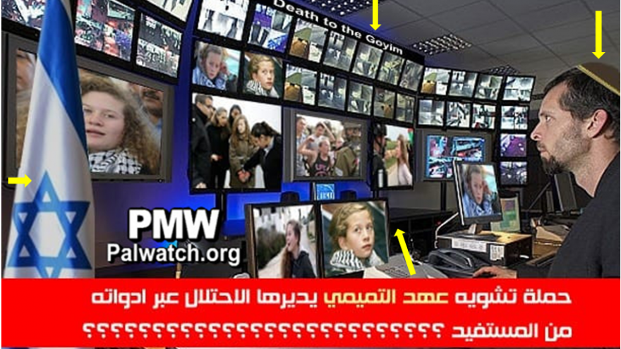 Palestinian Media Watch reported on similar hate speech by Fatah two weeks ago when Fatah posted a photoshopped image on Facebook designed to make Palestinians believe that Israeli security services work under a motto that calls for killing all non-Jews.  (PMW)