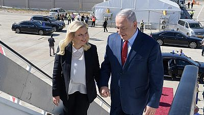 Israeli Prime Minister Benjamin Netanyahu and his wife, Sara, upon their departure for Bulgaria. Credit: Amos Ben-Gershom/GPO.