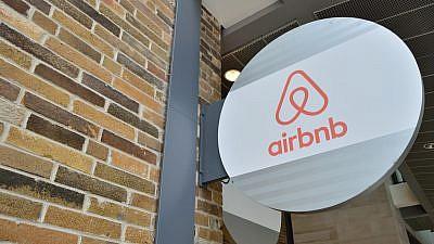 Airbnb Office. Credit: Open Grid Scheduler/Flickr.