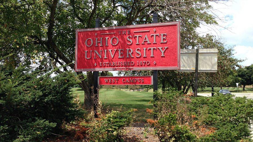 Ohio State University. Credit: Dan Keck/Flickr.