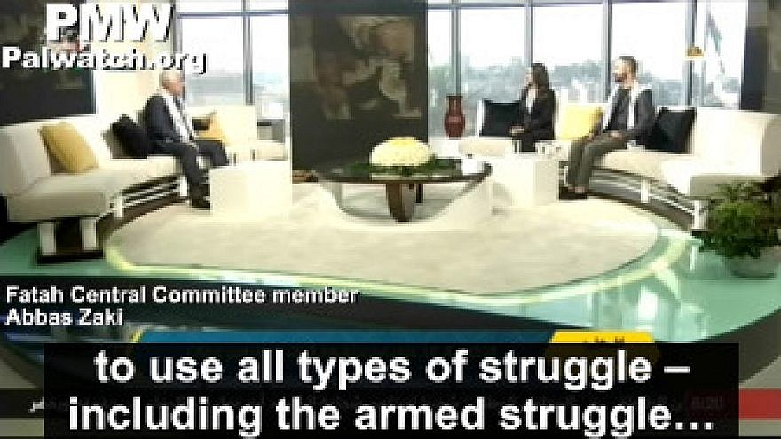 """Fatah Central Committee member Abbas Zaki: """"[U.N.] Resolution 3236 was passed, which allows the Palestinian people to use all types of struggle, including the armed struggle"""" [Official P.A. TV, Palestine This Morning, Nov. 11, 2018] (PMW)"""