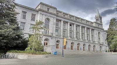 One of the campus buildings at the University of California-Berkeley. Credit: Max Pixel/Creative Commons.