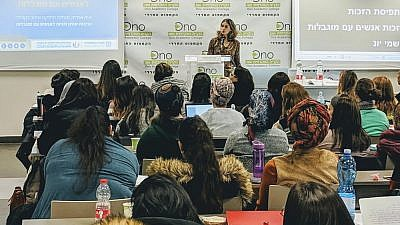 "Yonit Efrati, director of community integration for the Ministry of Justice's Commission for Equal Rights for People with Disabilities, explains the importance of person-first language to students and educators during a conference titled ""Disability Inclusion and Integration in the Haredi Educational System"" on Dec. 23, 2018, at Ono Academic College's Haredi Campus in Jerusalem. Credit: Courtesy."