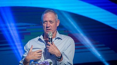 Former IDF Chief of Staff Benny Gantz speaks at the annual World Zionist Conference, in Jerusalem on November 02, 2017. Credit: Miriam Alster/FLASH90