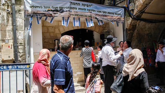 Muslims walk near a shop belongs to Israelis during Ramadan in the Muslim Quarter of Jerusalem's Old City on May 20, 2018. Photo by Sliman Khader/Flash90.