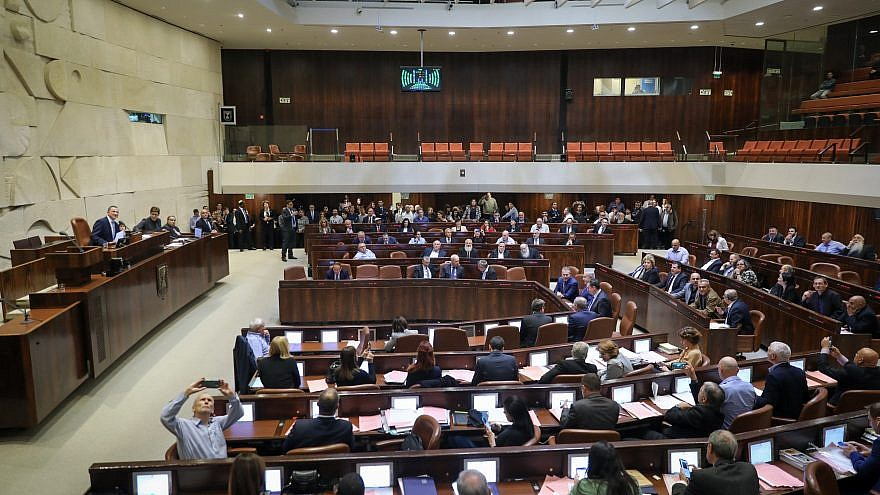 View of the Plenary Hall during a session for the vote on a bill to dissolve parliament at the Knesset in Jerusalem on Dec. 26, 2018. Credit: Yonatan Sindel/Flash90.