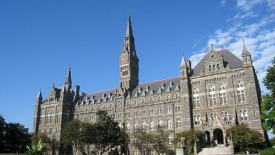 Healy Hall at Georgetown University. Credit: Wikimedia Commons.