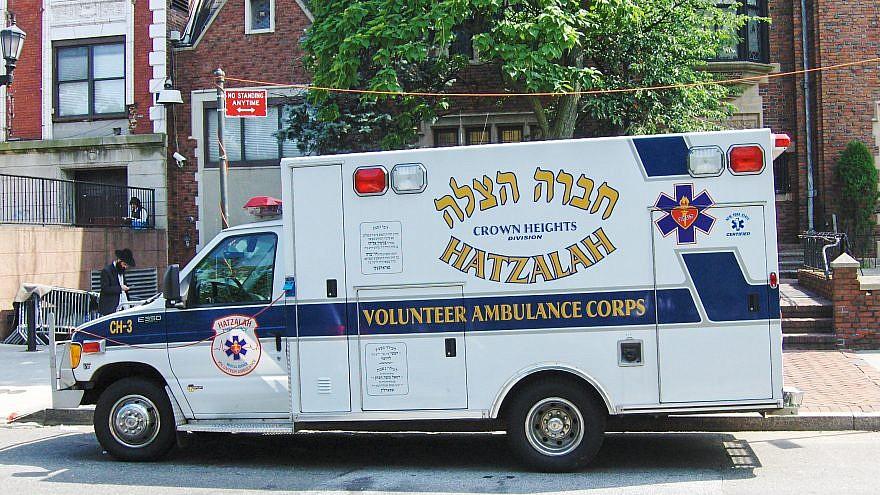 An ambulance used by Hatzalah in the Crown Heights neighborhood of Brooklyn, N.Y. Credit: Wikipedia.