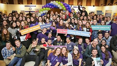 Hundreds of gap-year students in Israel attended the fifth annual Israel Fair in Jerusalem on Dec. 23, 2018, sponsored by Here Next Year, in partnership with Nefesh B'Nefesh. Credit: Yonit Schiller.