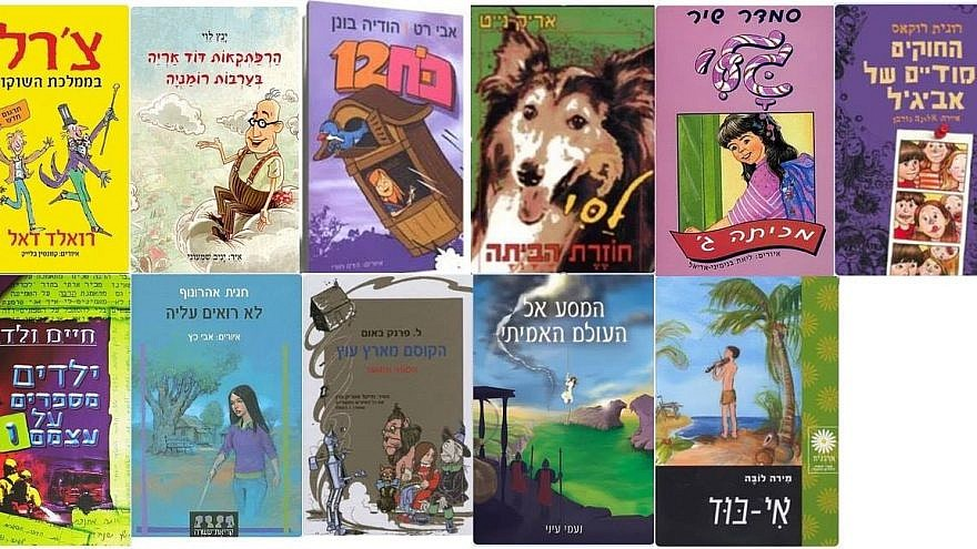 A picture of some of the books provided by the Israel Audiobook Project. Credit: Courtesy.