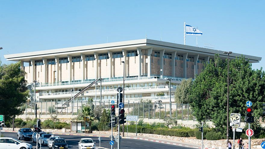 Israel's Knesset. Credit: Wikimedia Commons.