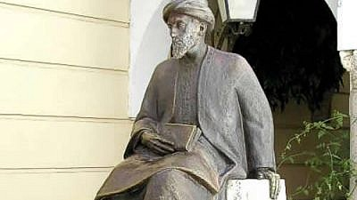 A monument of Maimonides in Córdoba, Spain. Credit: Wikimedia Commons.