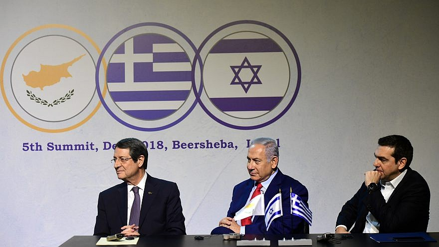 Cypriot President Nicos Anastasiades, Israeli Prime Minister Benjamin Netanyahu and former Greek Prime Minister Alexis Tsipras at the fifth Israel-Greece-Cyprus Summit in Beersheva on Dec. 20, 2018. Photo: Kobi Gideon/GPO.