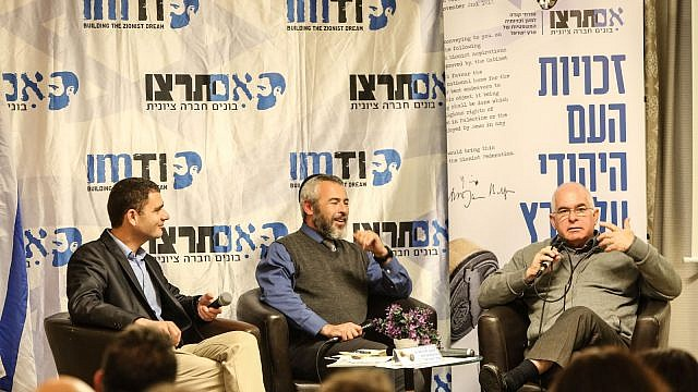 From right to left: Ze'ev Jabotinsky, grandson of the famous Revisionist Zionist leader; Yishai Fleisher, spokesperson of the Jewish Community of Hebron; and Im Tirtzu CEO Matan Peleg. Credit: Koby Dovraz.
