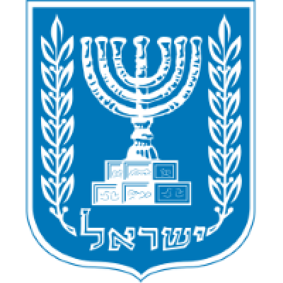 Seal of Israel/Wikimedia Commons
