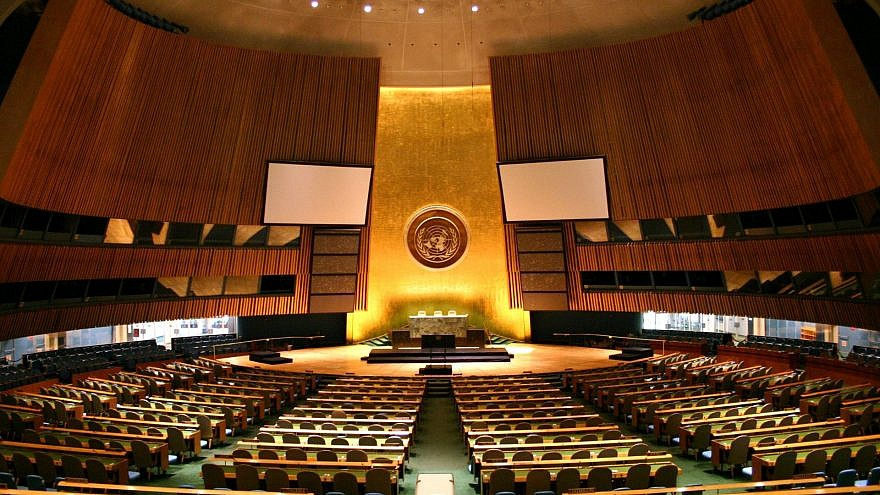 A view of the UN. General Assembly hall. Credit: Wikimedia Commons.