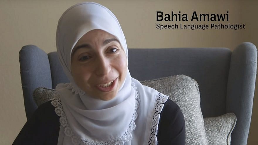 Bahia Amawi, a specialist who has worked for the Pflugerville Independent School District since 2009 as an independent contractor, who was fired for refusing to endorse an anti-BDS law in Texas. Credit: Screenshot via The Intercept.