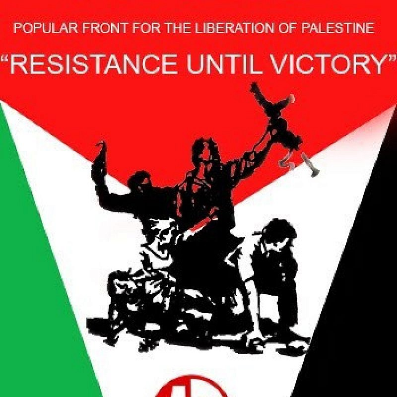 Popular Front for the Liberation of Palestine. Credit: JCPA.