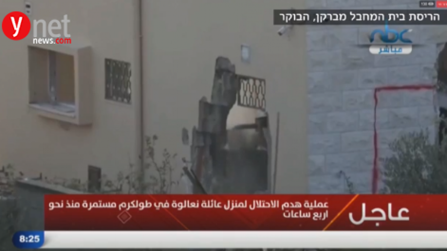 A hole knocked by the IDF in the wall of the home of Ashraf Na'alwa, who shot and killed two co-workers at close range. Source: Screenshot.