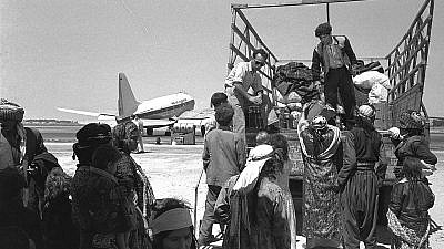 Iraqi Jews leaving Lod airport in Israel on their way to the Ma'abara transit camp, 1951. Source: Israel Government Press Office.