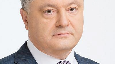 Ukrainian President Petro Poroshenko. Credit: Wikimedia Commons.