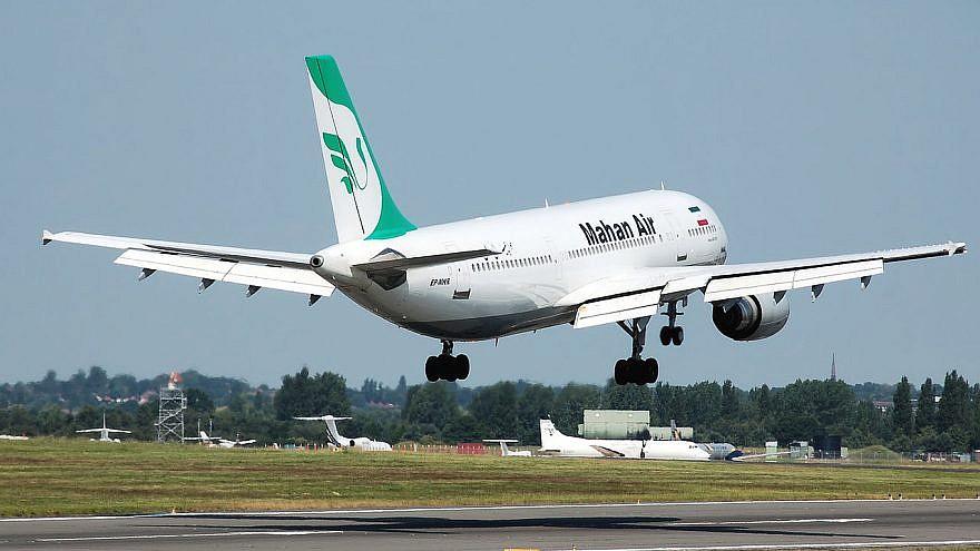 Mahan Air Airbus A300B4-600 lands at Birmingham International Airport, England. Credit: Adrian Pingstone/Wikimedia Commons.