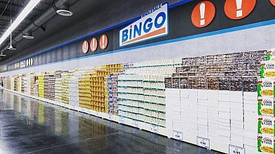 Bingo Wholesale big-box-store in Lakewood, N.J. Credit: Bingo Wholesale/Facebook.