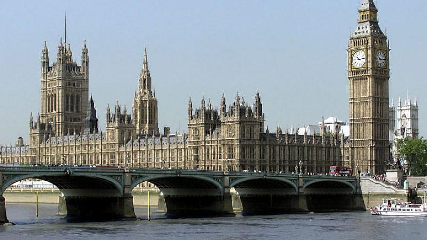 U.K. Houses of Parliament. Credit: Arpingstone/Wikimedia Commons.