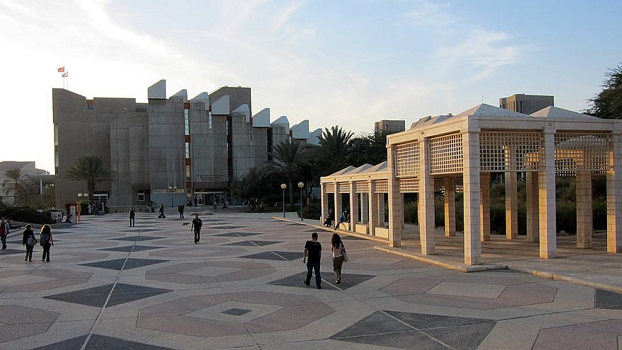 Ben-Gurion University of the Negev. Credit: Wikimedia Commons/David Saranga, Israel Ministry of Foreign Affairs.