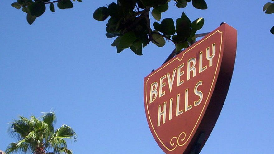 Beverly Hills sign. Credit: Wikimedia Commons.