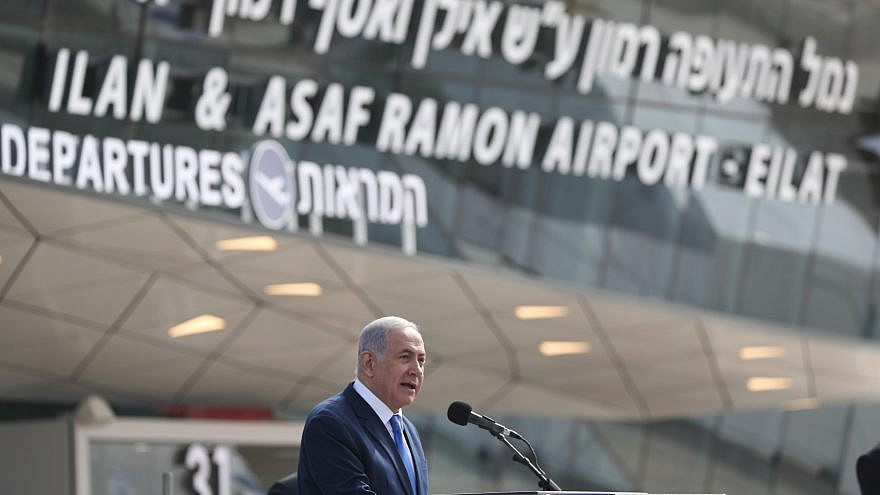 Israeli Prime Minister Benjamin Netanyahu speaks during the official opening ceremony of the new Ramon International Airport, named in memory of Ilan and Asaf Ramon, near the southern Israeli city of Eilat, on Jan. 21, 2019. Photo by Yonatan Sindel/Flash90.
