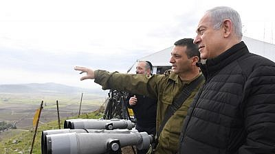 Israeli Prime Minister Benjamin Netanyahu and Security Cabinet members get a tour with the North Front Command in the Golan Heights, on Feb. 6, 2018. Credit: Kobi Gideon/GPO.
