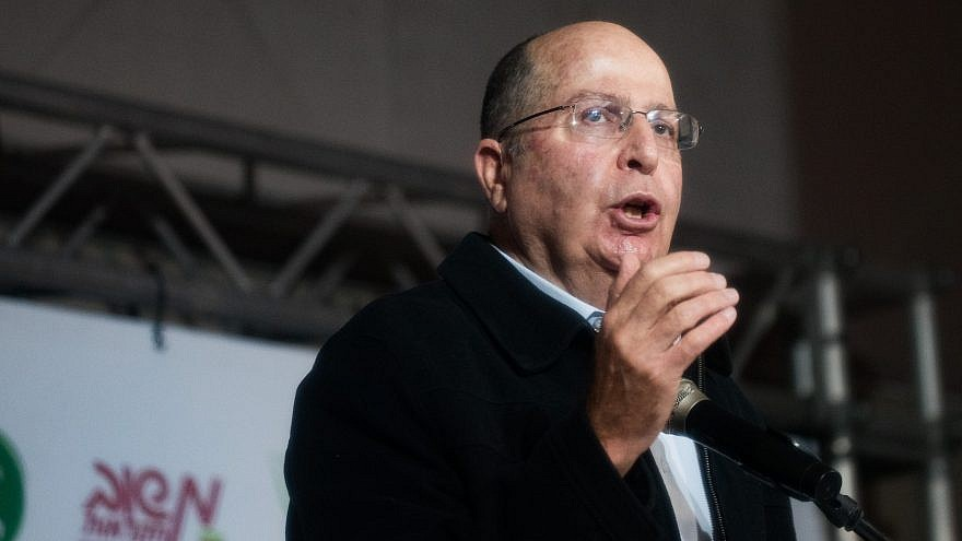 Former Israeli Minister of Defense Moshe Ya'alon speaks at an event in Jerusalem on Dec. 27, 2018. Credit: Yonatan Sindel/Flash90.