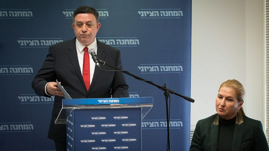 Head of the Zionist Union Party Avi Gabbay and opposition head Tzipi Livni during  a statement in the Knesset on Jan. 1, 2019. Photo by Yonatan Sindel/Flash90.