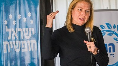 Knesset member Tzipi Livni attends a Conference of Israel Hofsheet organization at Kibbutz Nahsholim on Jan. 4, 2019. Credit: Flash90.