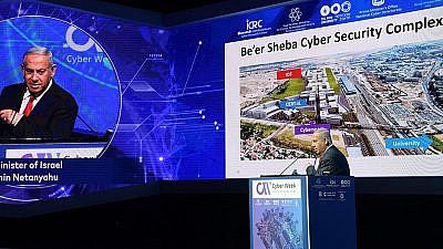 Israeli Prime Minister Benjamin Netanyahu addresses the 8th Annual International Cybersecurity Conference at Tel Aviv University on June 20, 2018. Credit: GPO/Photo by Amos Ben-Gershom.