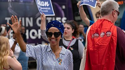 Ilhan Omar campaigning at the Twin Cities Pride Parade in Downtown Minneapolis, on June 24, 2018. Credit: Tony Webster/Wikimedia Commons.