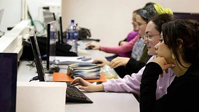 A new computer-science program in English is affiliated with the Jerusalem College of Technology's Machon Tal School, where more than 2,500 women study in undergraduate and graduate tracks. The program will start in the fall of 2019. Credit: The Jerusalem College of Technology.