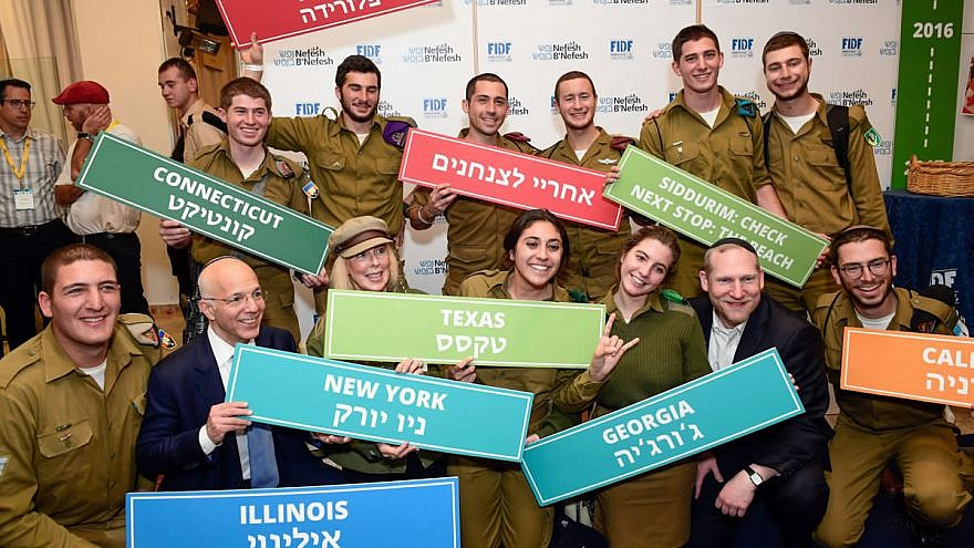 """A group of lone soldiers in the Israel Defense Forces with Mindy Levine, wife of president of the New York Yankees Randy Levine, and co-founders of Nefesh B'Nefesh Rabbi Yehoshua Fass and Tony Gelbart, during """"Yom Siddurim,"""" or """"personal errands day,"""" on Jan. 24, 2018. Photo by Shahar Azran."""