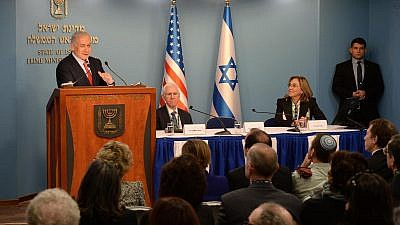 Israeli Prime Minister Benjamin Netanyahu addressing leaders in Jerusalem from the American Israel Public Affairs Committee. Credit: Haim Zach/GPO.