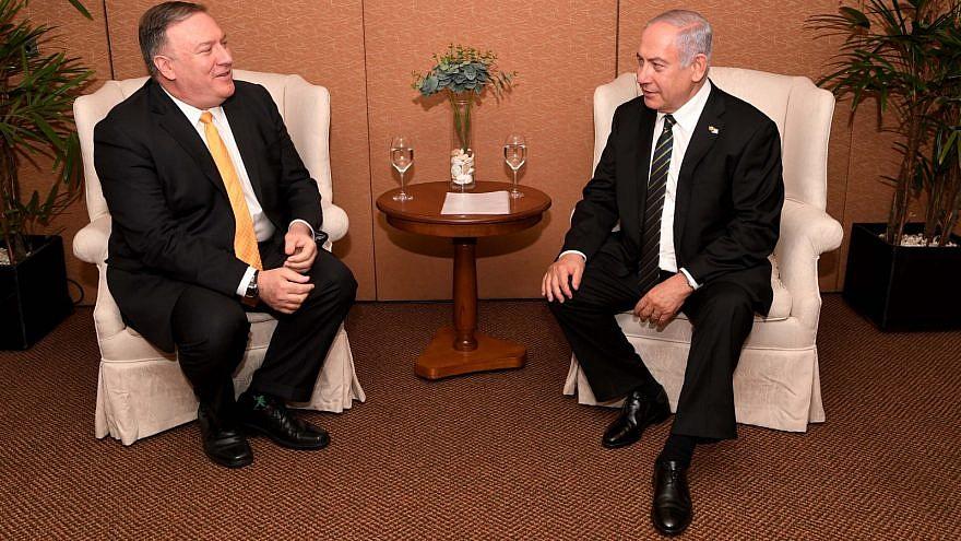 Brazil will move embassy to Jerusalem: Netanyahu